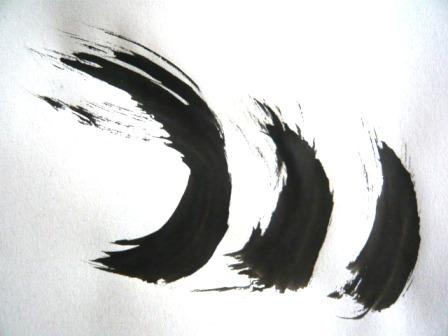 transformatie, inkt op papier, JMKH